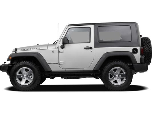 Used 2008 Jeep Wrangler For Sale Greeley CO | Denver | KH590895A